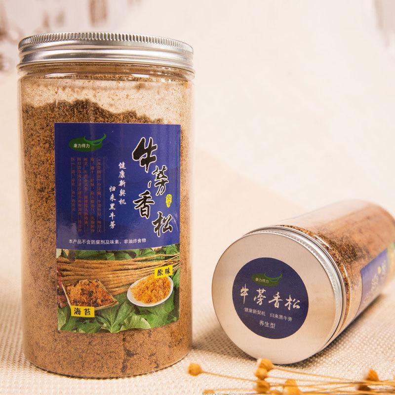 康力得力黄金牛蒡香松250g 2罐装礼盒装 健康礼品