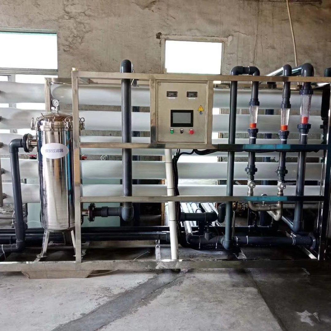 湖州每小时20吨纯水设备精细化工超纯水设备