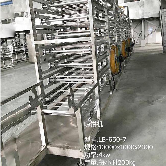 常欣机械 晾饼机产量每小时200kg