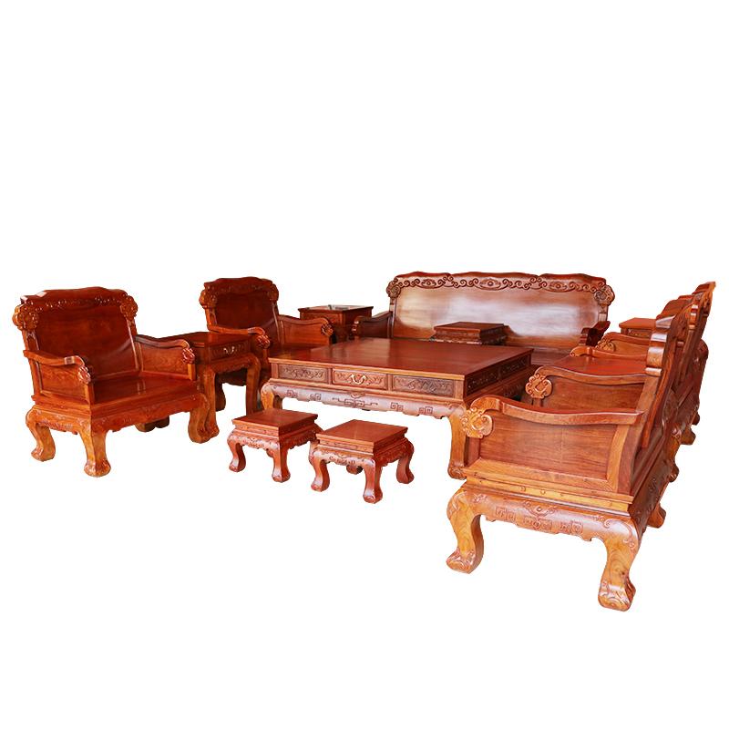 闽中之珠 缅甸花梨 实木素面独板组合沙发八件套十三件套