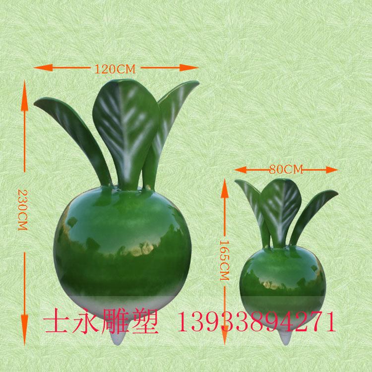 玻璃钢仿真蔬菜树脂摆件生态园景区白菜萝卜辣椒摆件