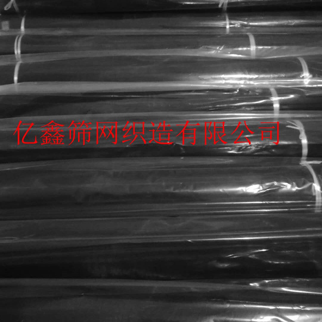 供应200目涤纶黑色防水网纱