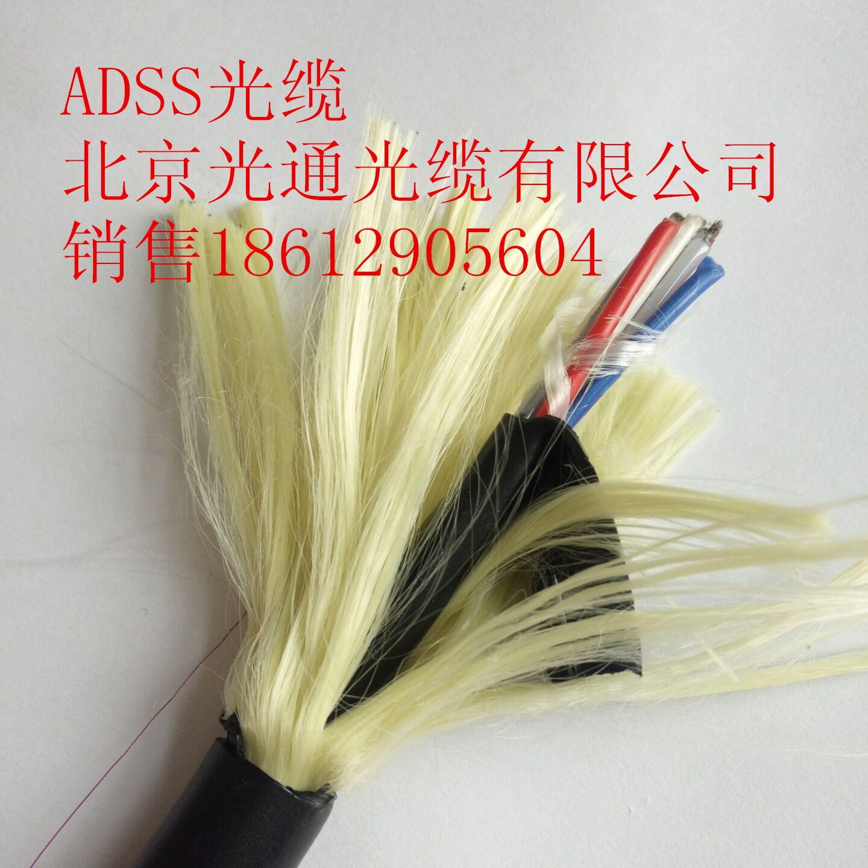 贵阳非金属光缆ADSS-24B1-300电力光缆价格