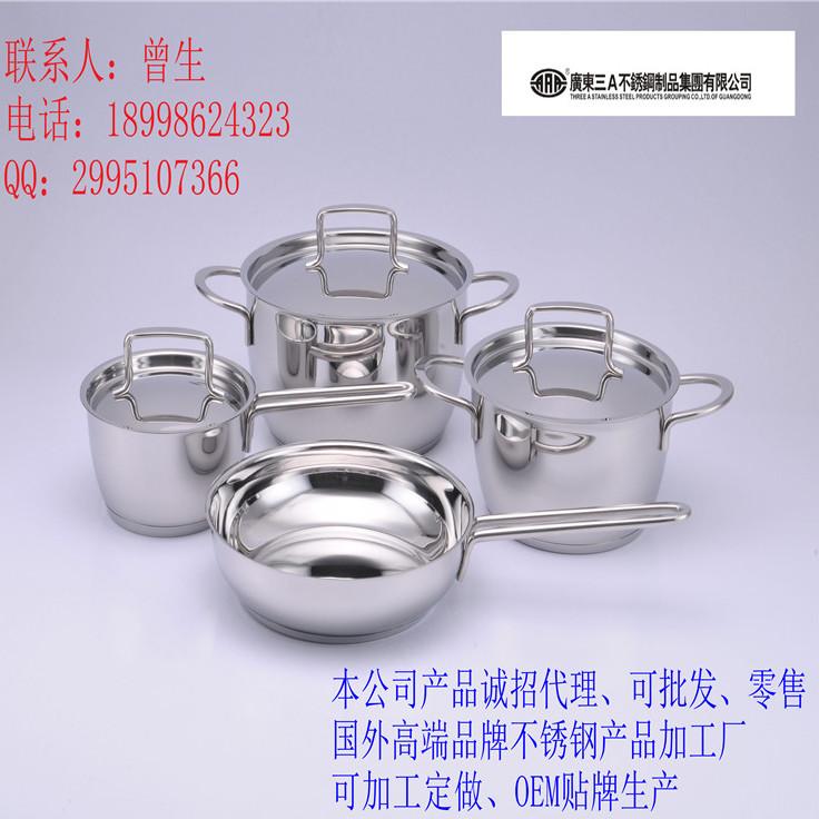 厂家直销批零广东三A厨具 家居日用品礼品  高端不锈钢锅具