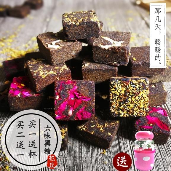 供应 正宗老红糖 手工云南古法红糖块 土红糖姜茶 玫瑰黑糖