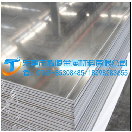 进口铝板7075 超硬航空铝板 铝板价格