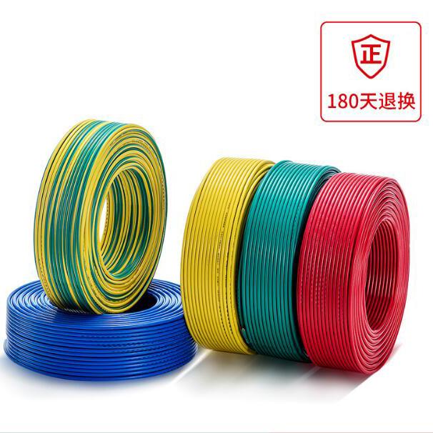厂家直销BV4平方 7股 铜芯电线 国标产品 足100米 民用