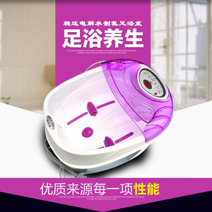足浴理疗仪厂家批发 衡通仪一体机 可贴牌定制
