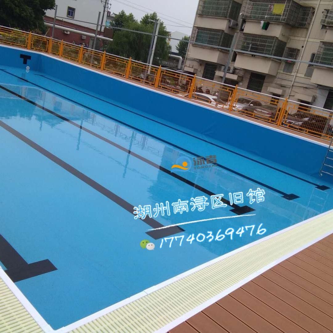 定制泳池 拆装式泳池