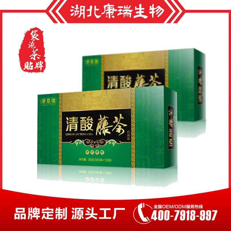 康嘉瑞 清酸藤茶 降尿酸 湖北康瑞生物 专业生产厂家