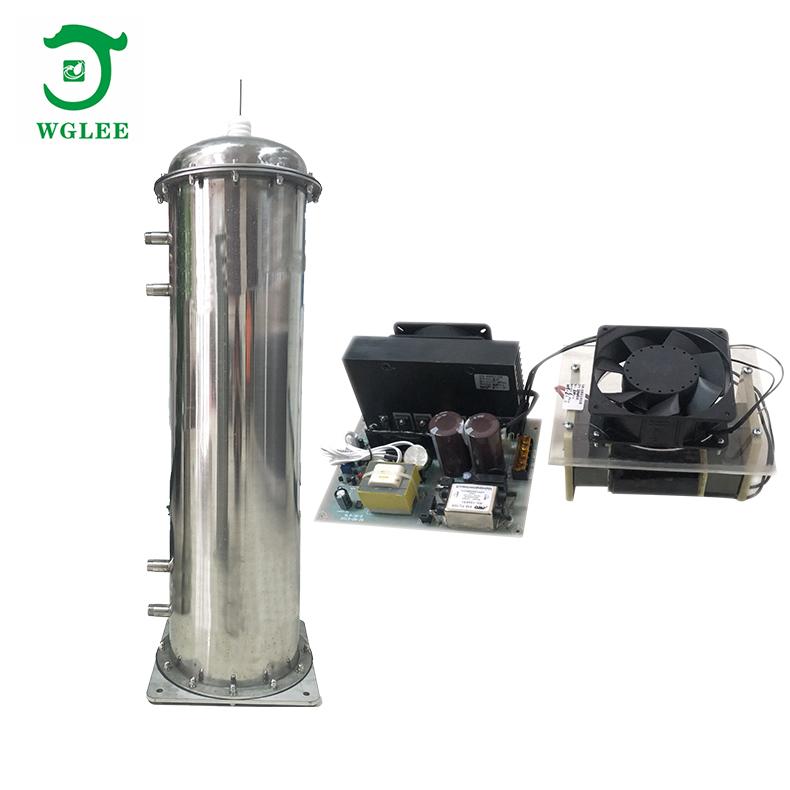 佛山万格立臭氧发生器配件300g蜂窝式配件