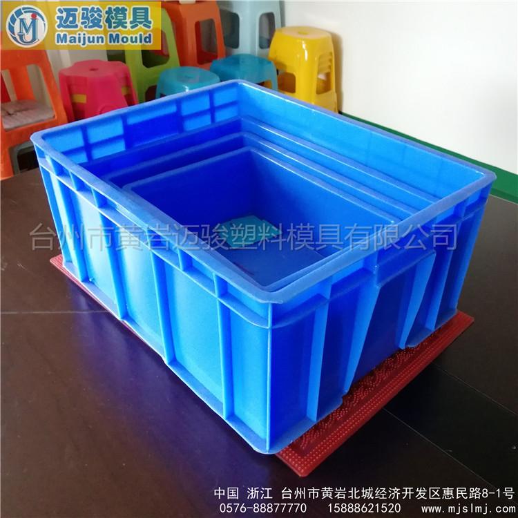 通用塑料周转箱模具定制 黄岩注塑周转箱模具价格实惠 报价合理 品质保障