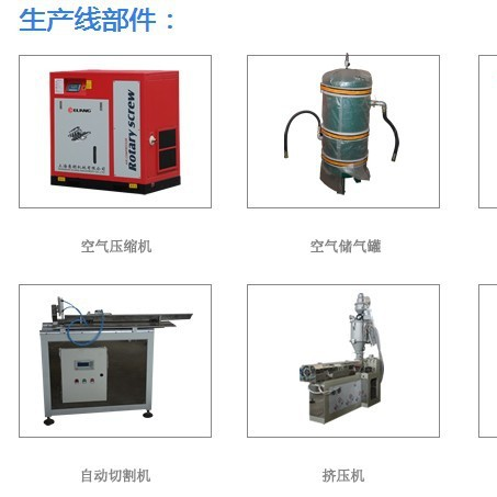 PP聚丙烯滤芯生产设备_熔喷设备