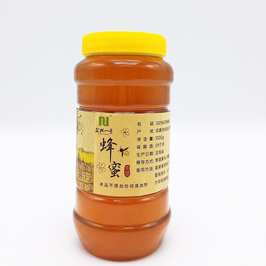 纯天然蜂蜜 农家纯野生蜂蜜2斤罐装蜂蜜