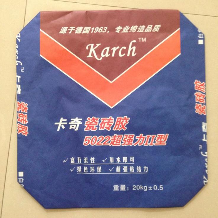 饲料定制包装袋 通用扁平袋 不断创新优质货源