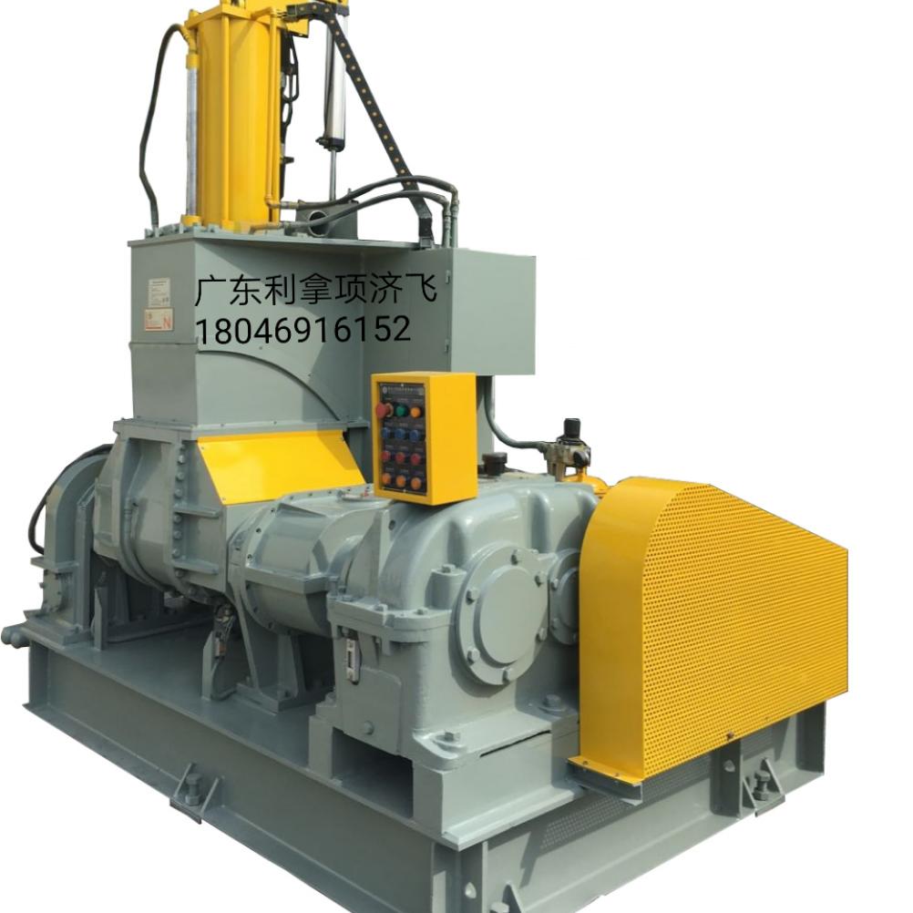 惠州供应橡胶55L密炼机
