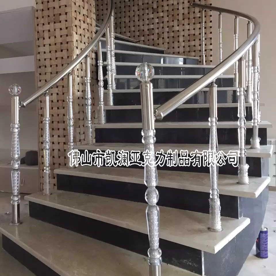 直销豪华高档亚克力有机玻璃楼梯扶手 水晶罗马柱 可定制