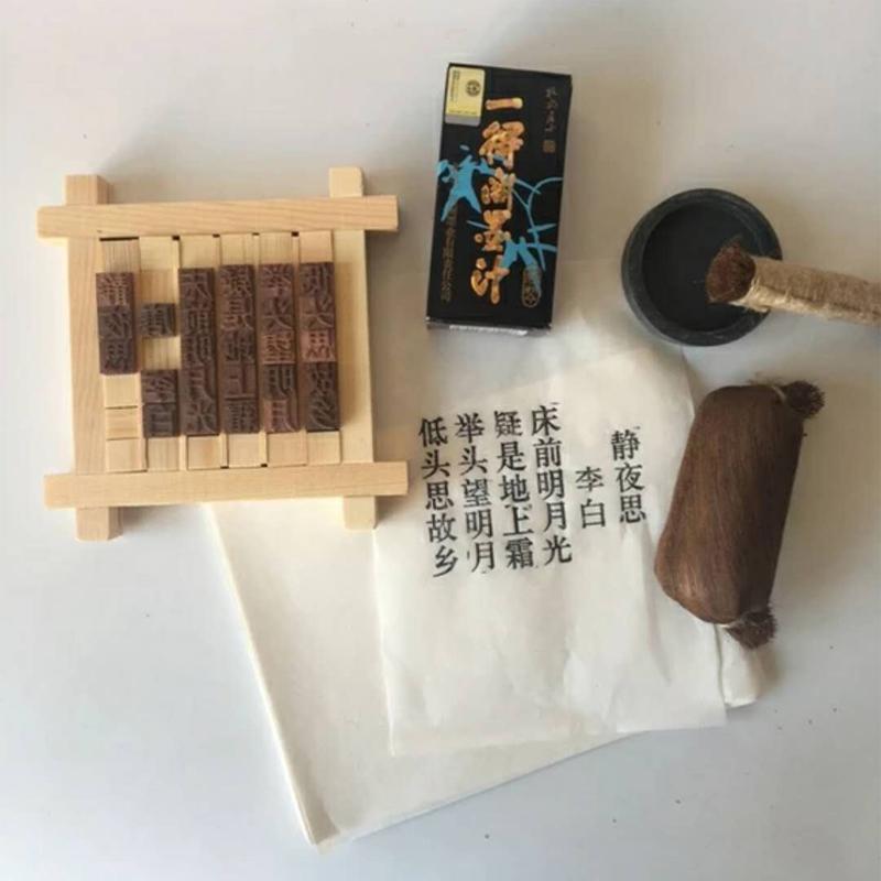 活字印刷產品,紙板(木板)雕刻字畫,實木活字刻章(字,logo),活字印刷套裝,可私人訂制