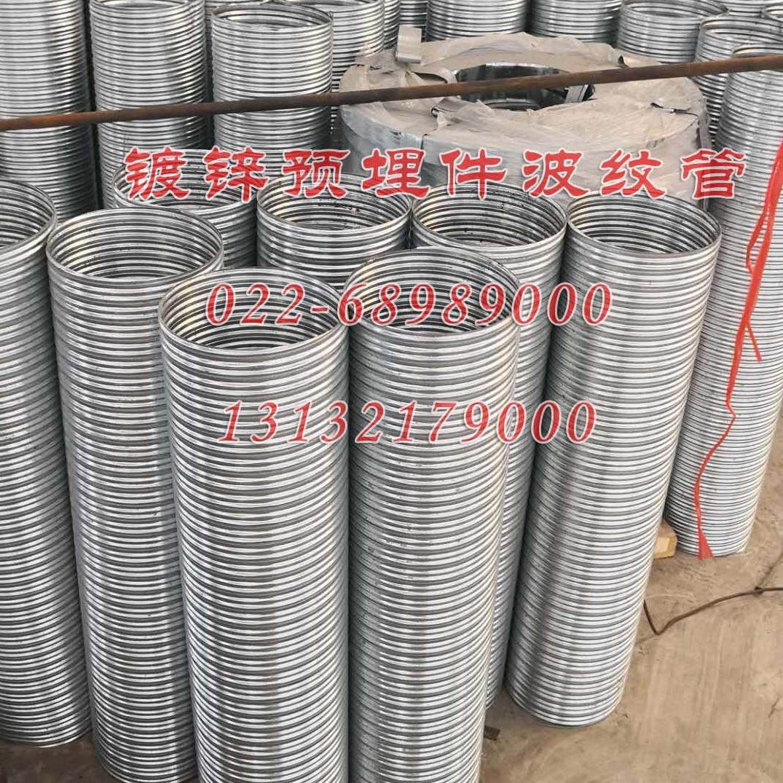 豪越 大量现货 大量库存 预应力塑料波纹管价格 预埋件镀锌波纹管