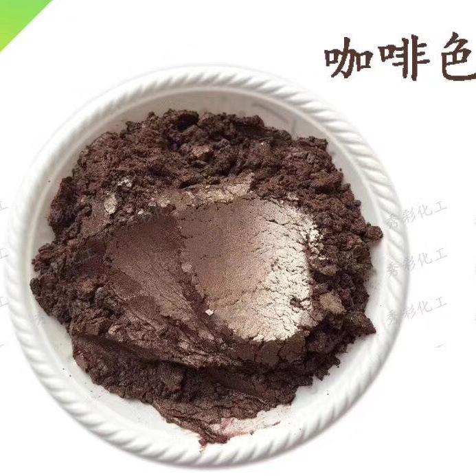山东葡萄酒红珠光粉400目台湾棕红金粉喷涂油漆珠光粉颜料