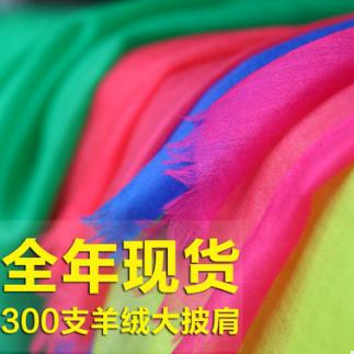 供应 内蒙古厂家现货批发300支戒指绒围巾女士加宽加长素色薄羊绒披肩