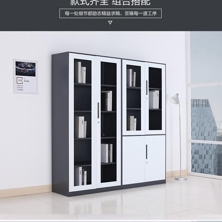 铁皮柜 办公室文件柜 矮柜 资料柜 带锁小柜子 档案柜 储物收纳柜