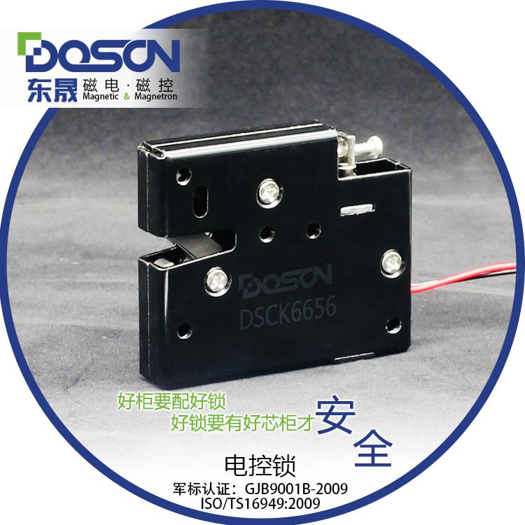 贩卖机电磁锁东莞生产厂家 网红口红机电控锁