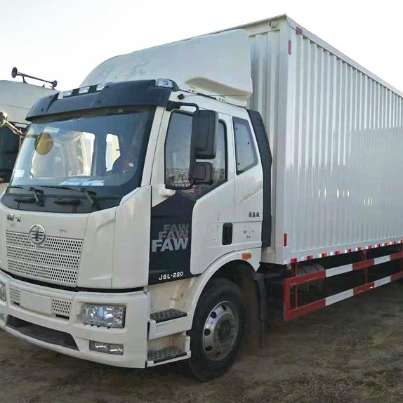 一汽解放J6前四后四9.6米箱式貨車