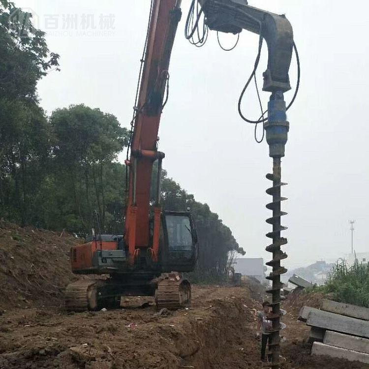 挖掘机改装螺旋钻土机