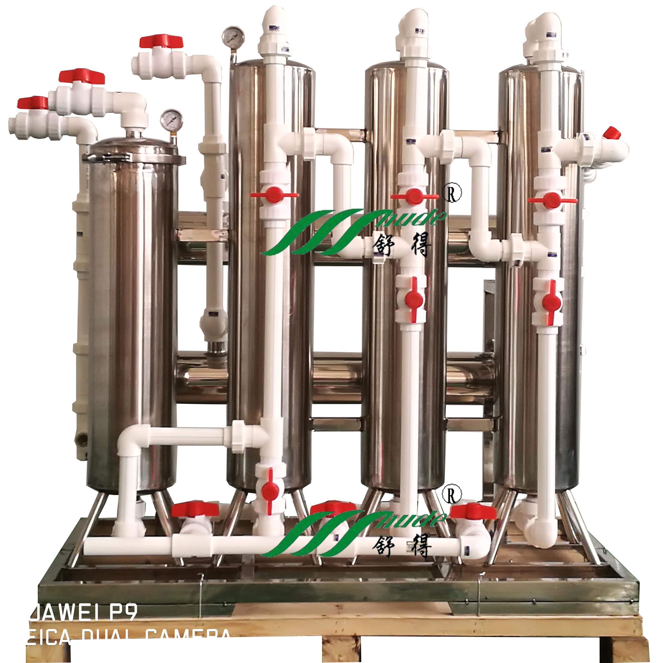 舒得SD-UF-C-005井水过滤器泳池井水净化处理设备