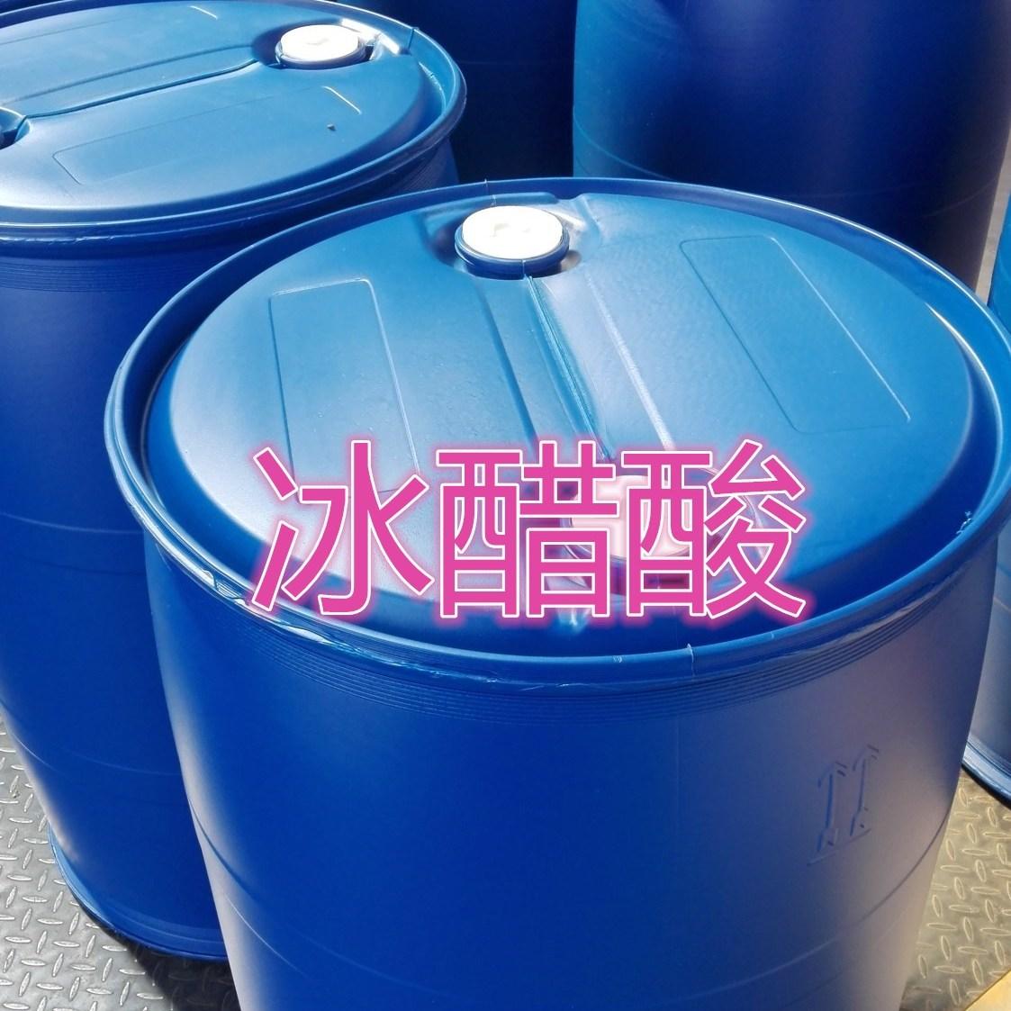 冰醋0酸 国标  高纯  工业级 99.8 现货供应
