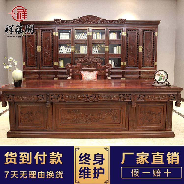 红木书桌电脑桌款式 小户型红木电脑桌 红木电脑桌组合柜