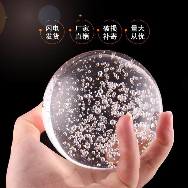 供应 精美水晶球工艺品摆件 打孔气泡球 办公室摆件礼品