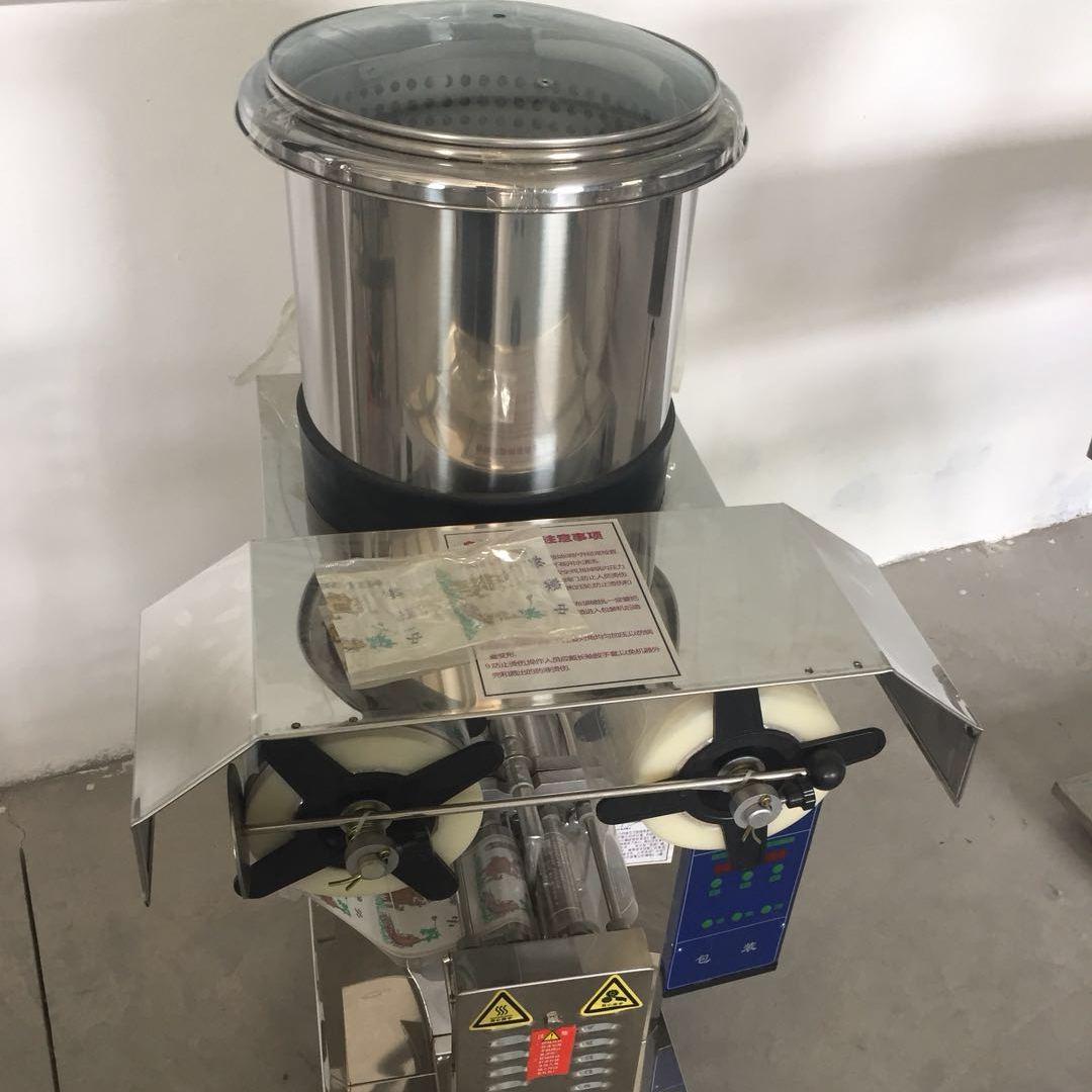 供应维诺常温常压煎药包装一体机   煎药包装一体机厂家  中药煎药包装机   煎药包装机