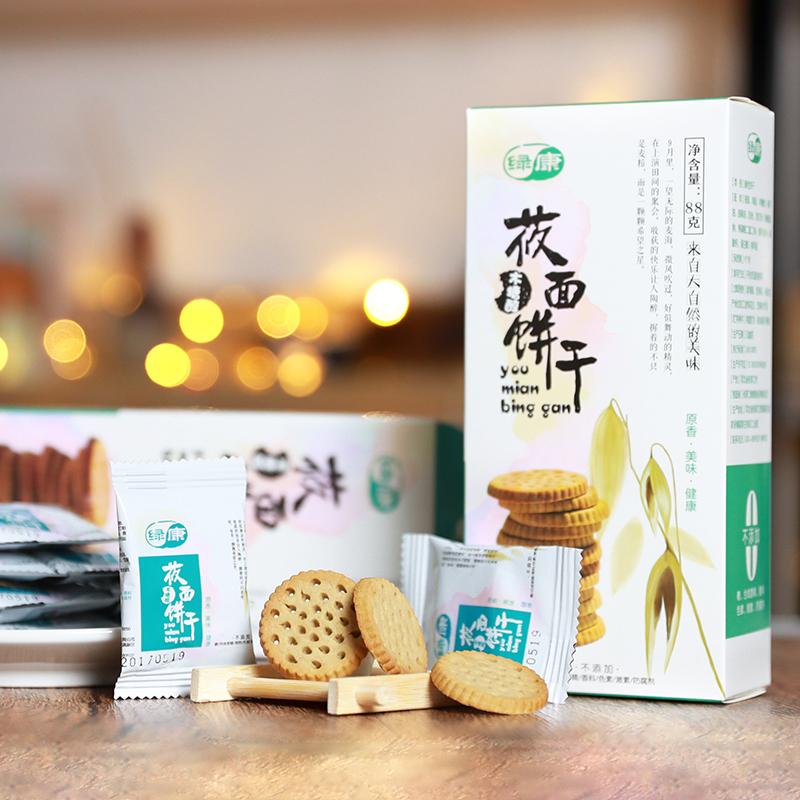 绿康无添加糖粗粮饱腹感代餐纯莜面(燕麦)饼干零食木糖醇味88g